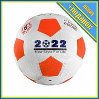 Мяч футбольный №5, оранжевый,Профессиональный мяч для футбола,Футбольный мяч для асфальта,Мини футбольный