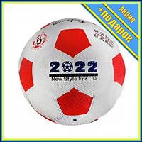 Мяч футбольный №5, красный,Профессиональный мяч для футбола,Футбольный мяч для асфальта,Мини футбольный