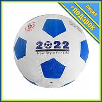 Мяч футбольный №5, синий,Профессиональный мяч для футбола,Футбольный мяч для асфальта,Мини футбольный мяч,Мяч