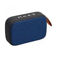 Колонка портативная Tablepro MG2-1 с FM-приемником и Bluetooth  (Blue)