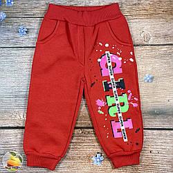 Детские тёплые штаны для девочки Размеры: 92,98,104,110 см (02599-1)