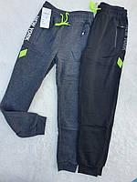 Мужские спортивные брюки на флисе Ming Fang M-3XL