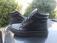 Стильные зимние мужские ботинки на меху