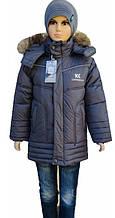 Подовжена куртка для хлопчиків