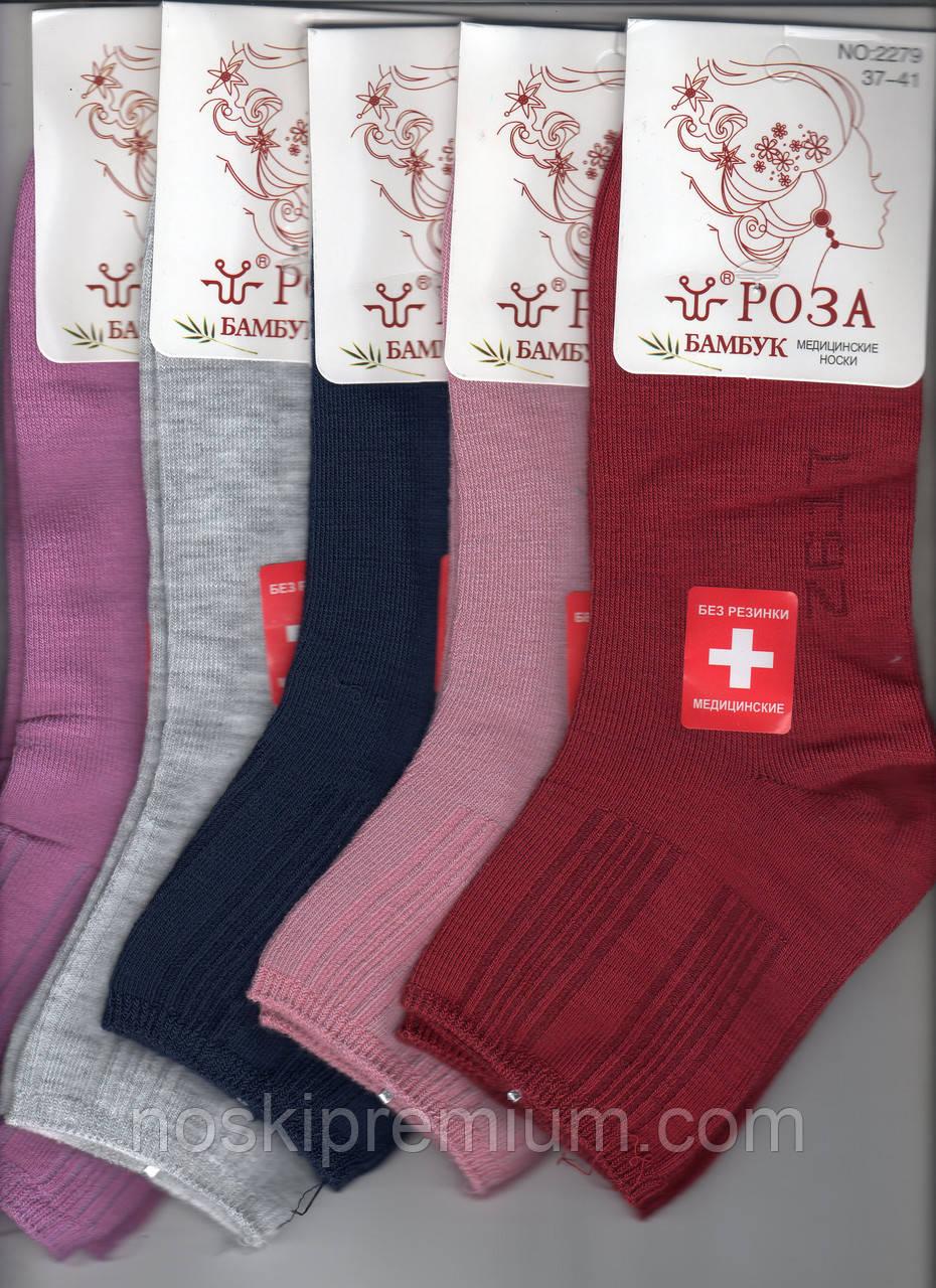 Носки женские демисезонные х/б с бамбуком Роза, ассорти, без резинки, медицинские, 37-41 размер