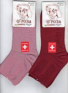 Носки женские демисезонные х/б с бамбуком Роза, ассорти, без резинки, медицинские, 37-41 размер     , фото 2