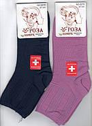 Носки женские демисезонные х/б с бамбуком Роза, ассорти, без резинки, медицинские, 37-41 размер     , фото 3