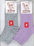 Носки женские демисезонные х/б с бамбуком Роза, ассорти, без резинки, медицинские, 37-41 размер     , фото 4