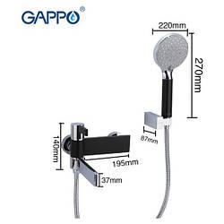 Смеситель для ванны Gappo Atalantic G3281