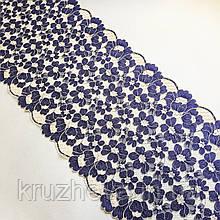 Стрейчевое (еластичне) мереживо синього кольору з бежевим шириною 23,5 див.