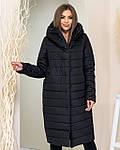 Куртка кокон зимова стьобаний арт. 180 плащівка Мадонна колір чорний / чорний / чорний