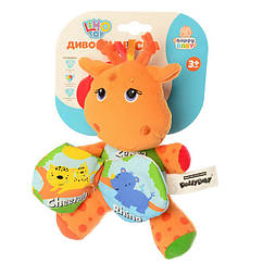 Дитяча підвіска на коляску Limo Toy 7024 (Жираф)