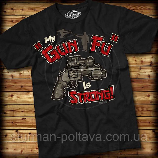 Футболка мужская 7.62 Design мое конфу сильнее  'Gun-Fu'