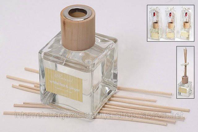 Парфюмированный ароматизатор помещения (3 аромата - Белый чай и Имбирь, Английская Лаванда, Волшебный сад)