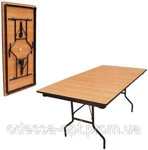 Стол банкетный складной 180х70 см