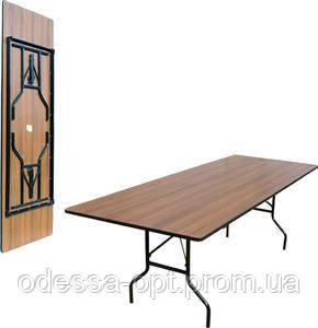 Стол банкетный складной 240х90 см