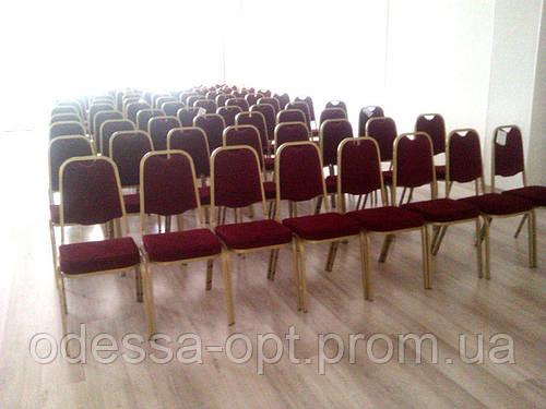 стул для конференц зала