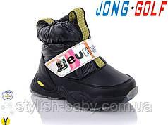 Дитяче взуття оптом. Дитяче зимове взуття 2021 бренду Jong Golf для дівчаток (рр. з 22 по 27)