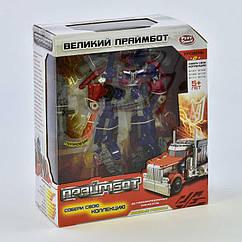 """Трансформер 8107 """"Праймбот"""", в коробці"""