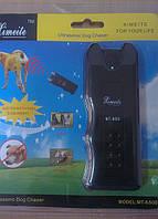 Ультразвуковой отпугиватель собак с функцией дрессировки и фонариком., фото 1