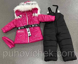 Детские зимние комбинезоны для девочек модные размеры 92-110