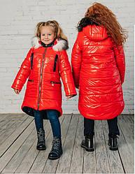 Модная детская куртка пуховик зимняя размер 116-134