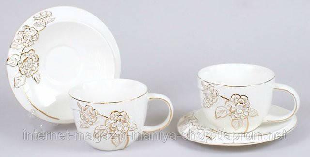 Набор чайный 4 пр.: 2 чашки + 2 блюдца
