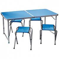 Стол для пикника Folding Table 333 120*69 см в чемодане и 4 стула Синий (215735185zag)
