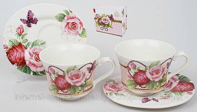 Чайный набор 4пр.: 2 чашки + 2 блюдца