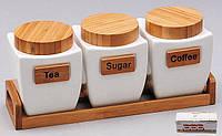 Набор: 3 банки для сыпучих продуктов на деревяной подставке