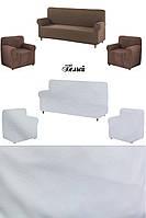 Комплект чохлів на диван і крісла без оборки Білий