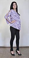 Блуза для беременных 1516, фото 1