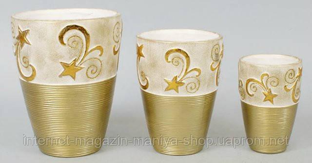 Набор: 3 вазы