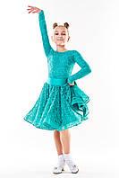 """Бейсік для спортивно - бальних танців """"зелена Бірюза"""""""