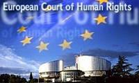 Зверення в Європейький суд з прав людини