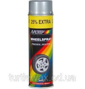 MOTIP Краска  для дисков серебро 500мл