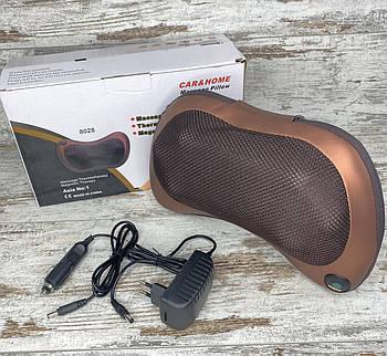 Массажер автомобильный для шеи Masse pillow Портативная электрическая массажная подушка для ног, шеи 5B