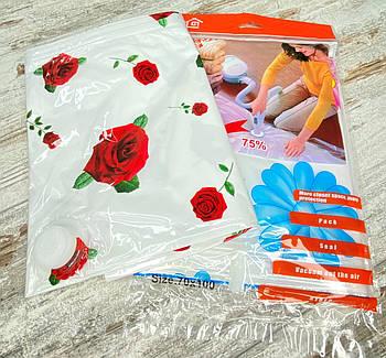 Вакуумный пакет для хранения вещей ADK 70х100 см 5B