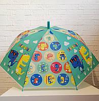 Зонтик детский, парасолька прозора дитяча, зонт детский, зонтик прозрачный