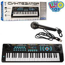 Детский музыкальный инструмент Детский синтезатор M 5499, 54 клавиши игрушка