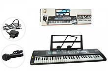 Lb Детский музыкальный инструмент Синтезатор с микрофоном MQ6180, 61 клавиша игрушка