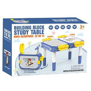 Конструктор-стол LQ8018 (4шт) 62-44-68см,2в1(толокар),стульчик,детали в компл,в кор-ке, 46,5-35-26см
