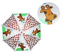 Зонтик детский MK 4115-1-6 трость (Жираф)