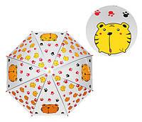 Зонтик детский MK 4115-1-6 трость (Тигр)