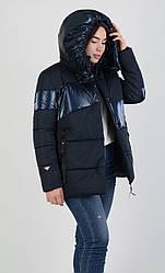 Удобная практичная теплая зимняя короткая женская куртка
