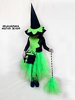 Костюм ведьмочки «Волшебное зелье»