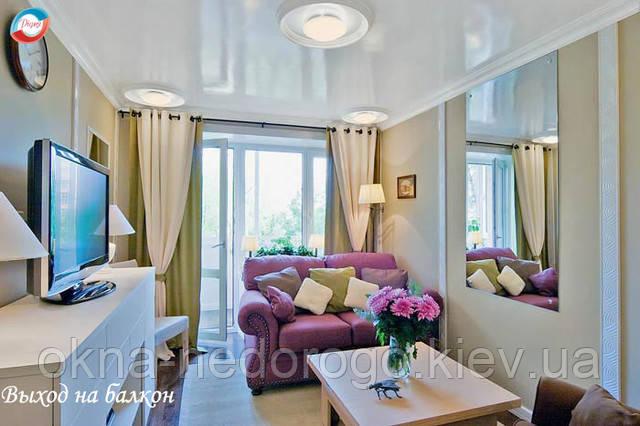 Остекление квартиры под ключ, пластиковые окна для остекления квартиры, #окна_киев_купить,