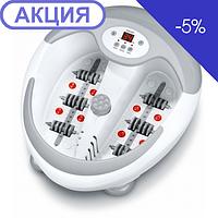 Гидромассажная ванночка для ног с магнитами Beurer FB 50