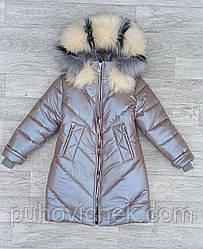 Удлиненная детская зимняя куртка для девочки жемчужная размеры 116-152