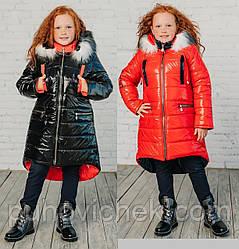 Детское зимнее пальто на девочку размер 116-134